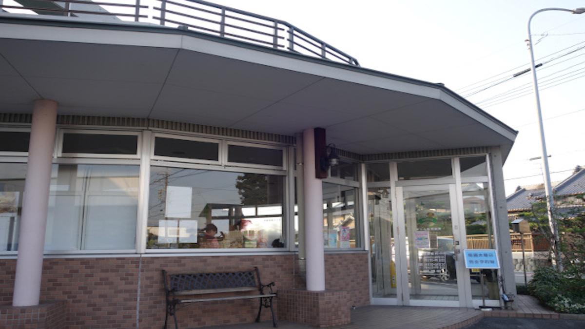 さくら動物病院(愛知県 弥富市)
