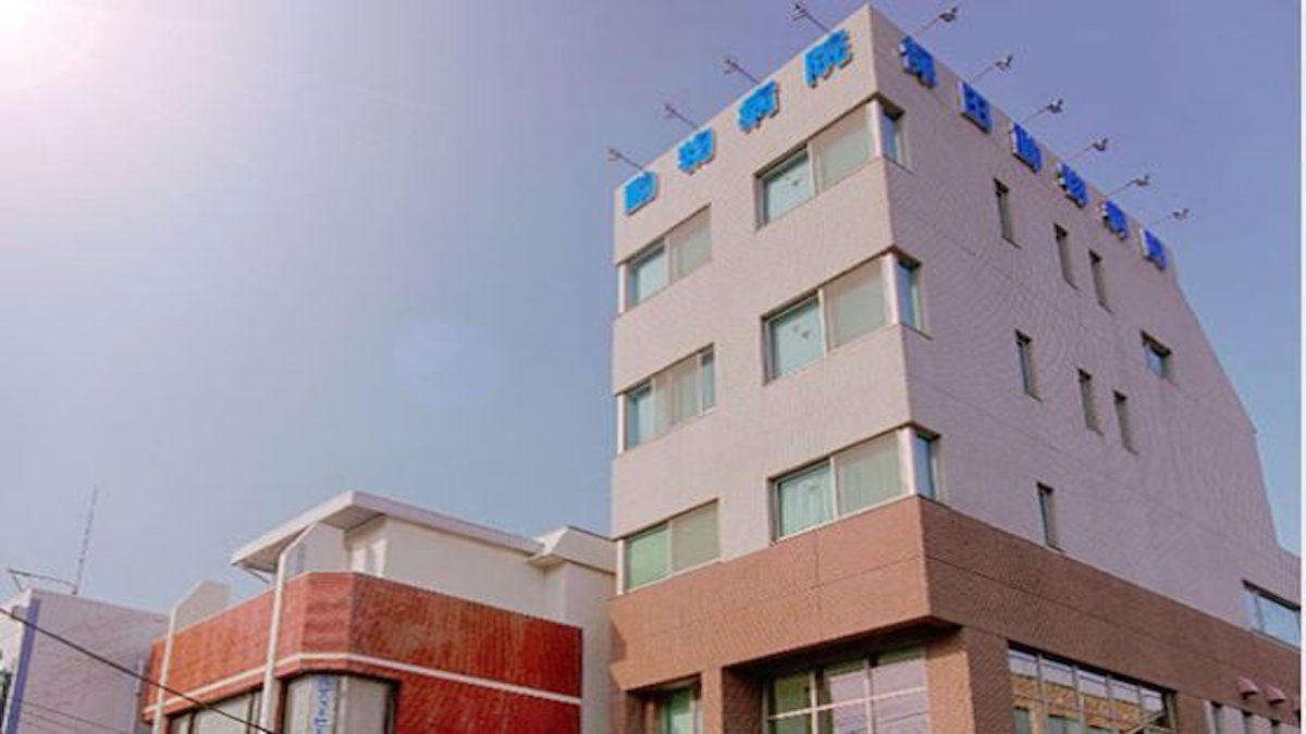 保田動物病院