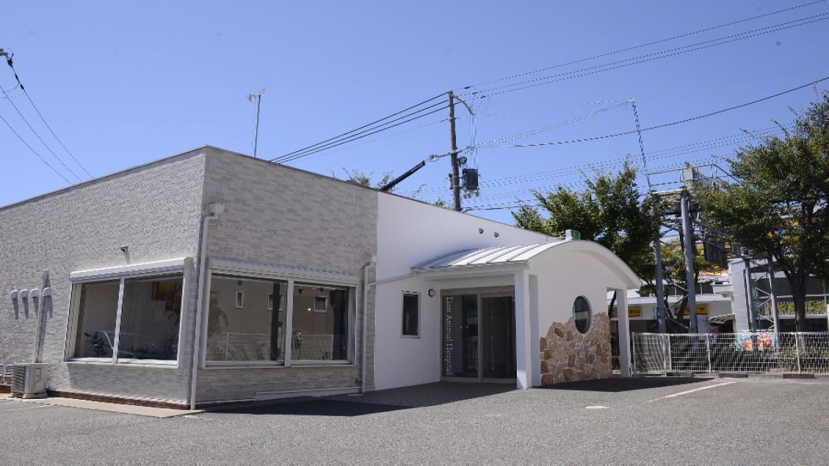 リアン動物病院
