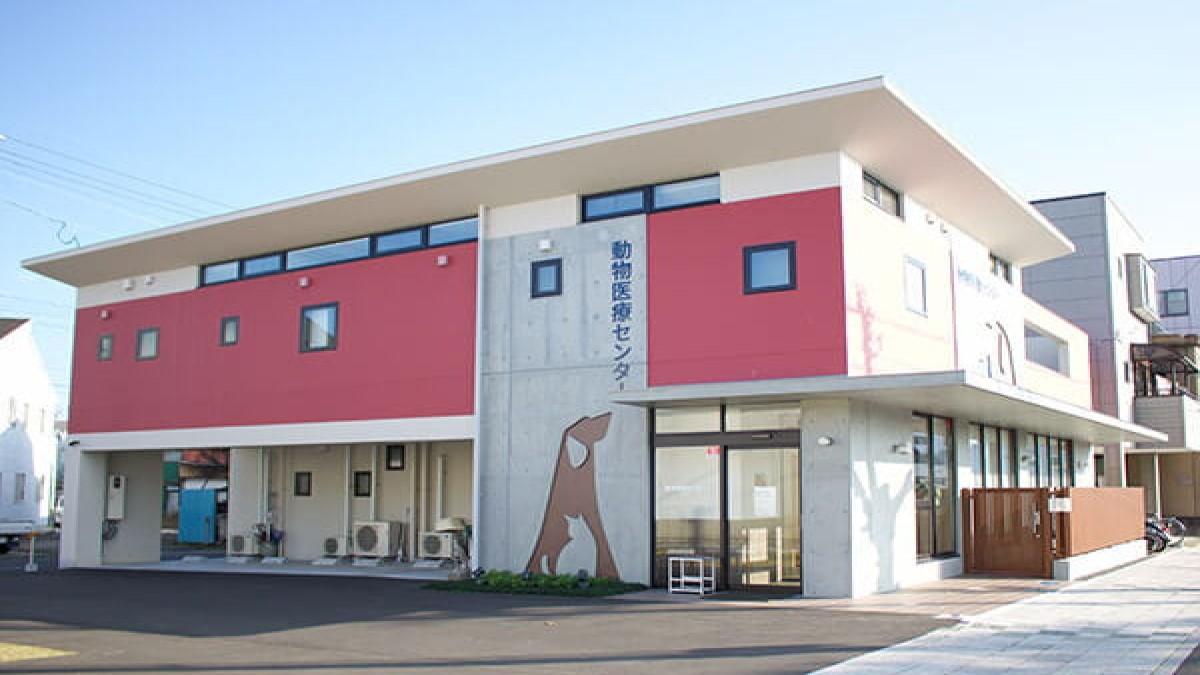 静岡動物医療センター