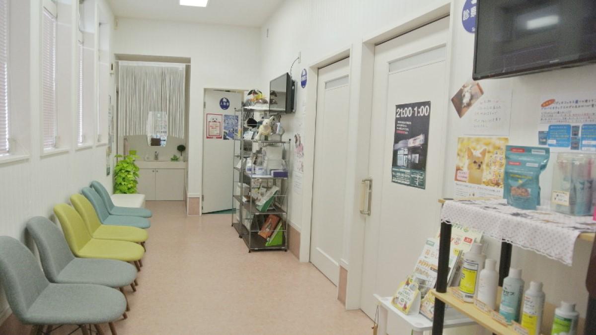 スマイル動物病院