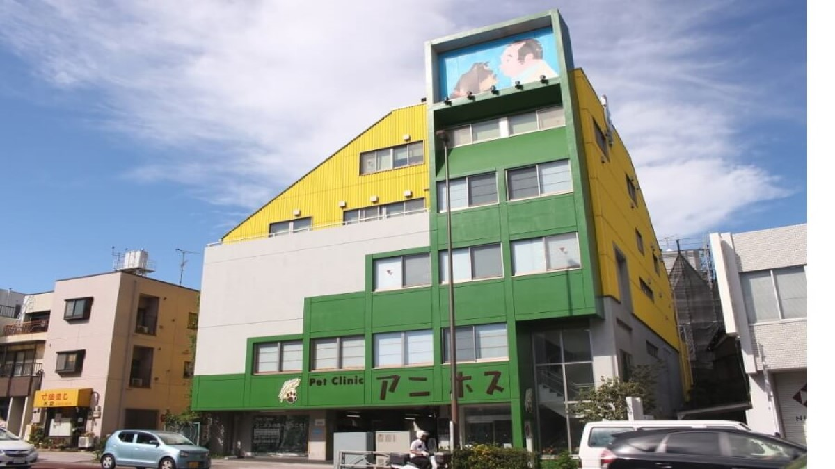 PetClinic アニホス 板橋本院